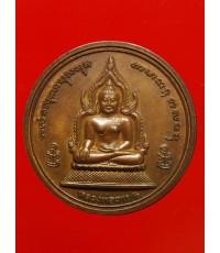 เหรียญหลวงพ่อเพชร หลัง 3 อมตะพระเถราจารย์เมืองพิจิตร (รุ่นพระพิจิตร) ปี42 (1)