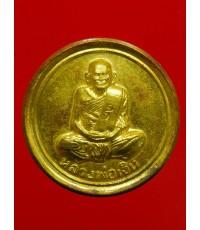 เหรียญขวัญถุง หลวงพ่อเงินบางคลาน (รุ่นเพิร์ธ) เนื้อกะหลั่ยทอง ปี 2537 วัดบางคลาน