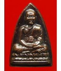 เหรียญเตารีดกลีบบัว หลวงปู่ทวด (บล็อคเสาอากาศ) พิธีใหญ่เสาร์ 5 วันที่ 5 เดือน 5 ปี55 (3)