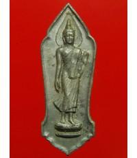 เหรียญพระลีลา 25 พุทธศตวรรษ ปี2500 เนื้อชินตะกั่ว บล็อกธรรมดาสภาพสวยเดิม (1)