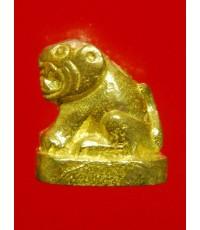 เสือจิ๋วเมตตา รุ่นมีอำนาจวาสนา หลวงพ่อเพี้ยน วัดเกริ่นกฐิน เนื้อทองเหลือง (8)