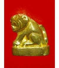 เสือจิ๋วเมตตา รุ่นมีอำนาจวาสนา หลวงพ่อเพี้ยน วัดเกริ่นกฐิน เนื้อทองเหลือง (9)