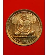 เหรียญเศรษฐี หลวงพ่อเงินบางคลาน วัดสุทัศน์จัดสร้าง ปี 35-36 พร้อมกล่องเดิมๆ จากวัด (2)