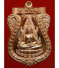 เหรียญพระพุทธชินราช รุ่นเจ้าสัวสยาม (หลวงพ่อคง) วัดกลางบางแก้ว เนื้อทองแดง เลข2505 กล่องเดิม