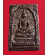 พระสมเด็จ เนื้อดินเหลืองแช่น้ำมนต์ เทพเจ้าแห่งโชคลาภ หลวงปู่สรวง เทวดาเล่นดิน ปี19