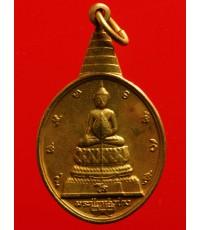 เหรียญพระชัยหลังช้าง หลัง ภปร เนื้อกะหลั่ยทอง ปี30 ที่ระลึก 5 รอบในหลวง (4)