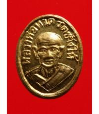 เหรียญหัวแหวน หลวงปู่ทวด วัดช้างให้ ร้านทองสร้างถวาย ทองแดงกะหลั่ยทอง ปี 2506 หลังวงเดือน