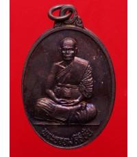 เหรียญพระธรรมสิริชัย รุ่นเหรียญไม่หนี วัดอรุณราชวราราม กรุงเทพฯ เนื้อทองแดงผิวรุ้ง ปี 2537