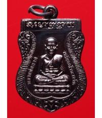 เหรียญเสมาเล็กรมดำ หลวงปู่ทวดวัดช้างให้ พิธีใหญ่ เสาร์ 5 วันที่ 5 เดือน 5 ปี55 (3)