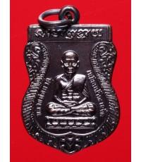 เหรียญเสมาเล็กรมดำ หลวงปู่ทวดวัดช้างให้ พิธีใหญ่ เสาร์ 5 วันที่ 5 เดือน 5 ปี55 (5)