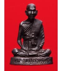รูปหล่อหลวงปู่คำพันธ์ รุ่นปฐวีธาตุ วัดพระธาตุมหาชัย นครพนม เนื้อทองแดงรมดำ ปี36 (3)