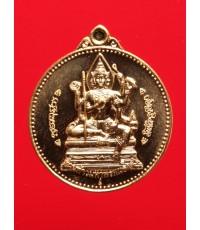 เหรียญจักรเพชร 55 (รุ่น3) วัดดอนยานนาวา เนื้อสัตตะโลหะ หมายเลข 603 พร้อมกล่องเดิม