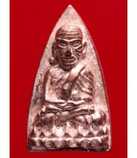หลวงปู่ทวด พิมพ์เตารีดใหญ่ หล่อโบราณ เนื้อนวะพรายเงิน 4 โค้ต คอจุด พระสังฆราชปลุกเสก (เลข 965)