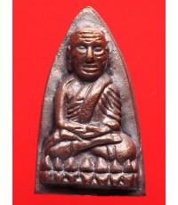 เหรียญหลวงปู่ทวด พิมพ์หลังเตารีดใหญ่ วัดในหาน อ.นองปลุกเสก นวโลหะ 4 โค๊ต (กรรมการ) ปี36 มีกล่อง (5)