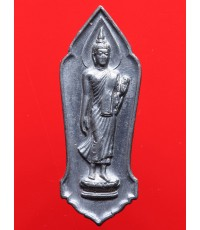 เหรียญพระลีลา 25 พุทธศตวรรษ ปี2500 เนื้อชินตะกั่ว บล็อกธรรมดา มีหน้ามีตาสภาพเดิม
