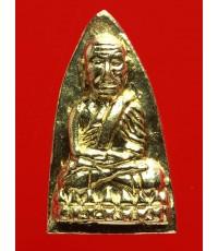 เหรียญหลวงปู่ทวด พิมพ์หลังเตารีดใหญ่ วัดในหาน อ.นองปลุกเสก เนื้อทองทิพย์ 4 โค๊ต ปี36 มีกล่อง (4)