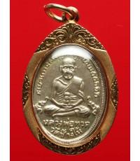 เหรียญหลวงปู่ทวด วัดช้างให้ รุ่น 4 พิมพ์หูสิบขีด ไข่ปลาเล็ก เนื้ออัลปาก้า ปี 2505 (พระโชว์)