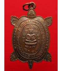 เหรียญพญาเต่าเรือน หลวงปู่หลิว รุ่นปลดหนี้ ปี36 (รุ่นแรก) เนื้อทองแดง วัดไร่แตงทอง มีบัตรพระแท้ (1)