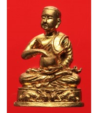 พระสีวลีจกบาตรลอยองค์ รุ่นไหว้ครู ๒๕๕๔ เนื้อทองฝาบาตร ครูบากฤษณะ อินทวัณณโน กล่องเดิม