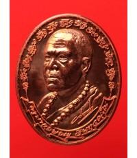 เหรียญครูบากฤษณะ อินทวัณณโน เนื้อทองแดง อายุ ๕๕ ปี ณ สำนักสงฆ์ป่าเวฬุวัน (หมายเลข ๒๐๔๓)