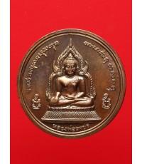 เหรียญหลวงพ่อเพชร หลัง 3 อมตะพระเถราจารย์เมืองพิจิตร (รุ่นพระพิจิตร) ปี42 (2)