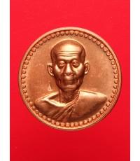 เหรียญโภคทรัพย์ เงิน เพิ่ม พูล หลวงพ่อพูล วัดไผ่ล้อม เนื้อทองแดง ปี42 ตอกโค๊ตหน้าเหรียญ (1)