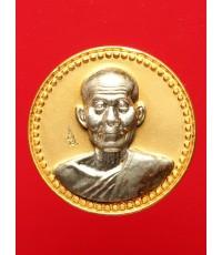 เหรียญโภคทรัพย์ เงิน เพิ่ม พูล หลวงพ่อพูล วัดไผ่ล้อม กะหลั่ยทองหน้าเงิน กล่องเดิม ปี42