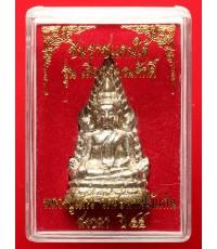 พระพุทธชินราช พ่อท่านแก้ว วัดสะพานไม้แก่น จ.สงขลา รุ่นเลื่อนสมณศักดิ์ พร้อมกล่องเดิมจากวัด (1)