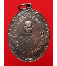 เหรียญ (ย้อนยุค ปี 2465) หลวงพ่อฉุย วัดคงคาราม จ.เพชรบุรี ที่ระลึกงานผูกพัทธสีมา วัดคงคาราม ปี24 (1)
