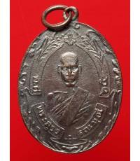 เหรียญ (ย้อนยุค ปี 2465) หลวงพ่อฉุย วัดคงคาราม จ.เพชรบุรี ที่ระลึกงานผูกพัทธสีมา วัดคงคาราม ปี24 (2)