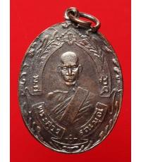 เหรียญ (ย้อนยุค ปี 2465) หลวงพ่อฉุย วัดคงคาราม จ.เพชรบุรี ที่ระลึกงานผูกพัทธสีมา วัดคงคาราม ปี24 (3)
