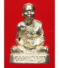 รูปหล่อเหมือน หลวงพ่อฉุย วัดคงคาราม จ. เพชรบุรี เนื้อเงินก้นอุดกริ่ง ตอกโค๊ต ปี36