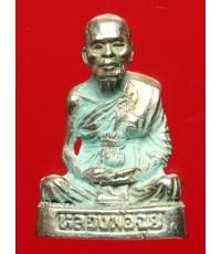 รูปหล่อเหมือน หลวงพ่อฉุย วัดคงคาราม จ. เพชรบุรี เนื้อเงินก้นอุดกริ่ง ตอกโค๊ต ปี36 (1)