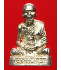 รูปหล่อเหมือน หลวงพ่อฉุย วัดคงคาราม จ. เพชรบุรี เนื้อเงินก้นอุดกริ่ง ตอกโค๊ต ปี36 (2)