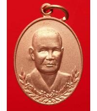 เหรียญแม่ชีบุณเรือน รุ่นเหนี่ยวทรัพย์ สร้างปี 53 เนื้อทองแดงพ่นทราย ตอกโค๊ต หมายเลข ๓๗๙๙