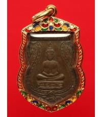 เหรียญหลวงพ่อโสธร ปี2496 ออกวัดไผ่ตัน กรุงเทพฯ เนื้อทองแดง (พระโชว์)