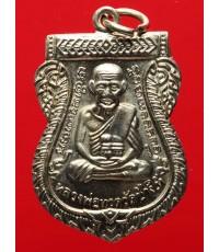เหรียญเสมาหลวงปู่ทวด รุ่นเสาร์ ๕ มหามงคล ครบรอบ ๑๐๐ ปี อัลปาก้า โค๊ต ท วัดช้างให้ ปี๕๕ กล่องเดิม (1)