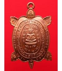 เหรียญพญาเต่าเรือน หลวงปู่หลิว รุ่นปลดหนี้ ปี36 (รุ่นแรก) เนื้อทองแดง วัดไร่แตงทอง มีบัตรพระแท้ (3)