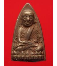 หลวงปู่ทวด พิมพ์หลังเตารีดกลาง A รุ่นเสาร์ ๕ มหามงคล ครบรอบ ๑๐๐ ปี อ.ทิม วัดช้างให้ ปี๕๕ เนื้อนวโลหะ