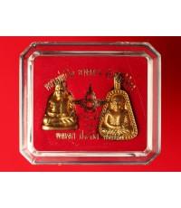พระชุด 2 องค์ หลวงพ่อเงินบางคลาน รุ่น 91 ปี กรมเสมียนตรา กลาโหมสร้าง เนื้อทองผสม กล่องเดิมสภาพสวย