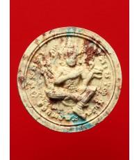 พระผงพระพรหม (รุ่นแรก) เนื้อพิเศษไม้ตะเคียนเจ้าแม่ปักษีก้นครก หลวงพ่อชำนาญ วัดบางกุฎีทอง จ.ปทุมธานี