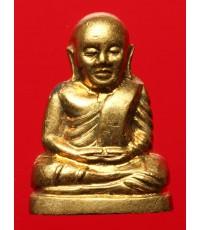 หลวงพ่อเงินบางคลาน รุ่น ๕๕ มหาบารมี ๘๕ พรรษา ปี๕๕ เนื้อทองเหลือง พิมพ์มือนับแบงค์ กล่องเดิม