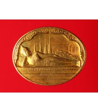 เหรียญพระนอนปางไสยาสน์ วัดโพธิ์ หลัง ภปร ในหลวงเฉลิมพระชนมพรรษาครบ 5 รอบ 5 ธันวาคม ปี30 (1)
