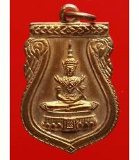 เหรียญพระแก้วมรกต พระพุทธมหามณี รัตนปฏิมากร (แก้วมรกต) พระครูปลัดสงัด วัดพระเชตุพนฯ