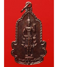 เหรียญพระสยามเทวาธิราช กระทรวงกลาโหมสร้าง วัดเขางูสันติธรรม จ.ราชบุรี ปี 2525