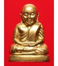หลวงพ่อเงินบางคลาน รุ่น ๕๕ มหาบารมี ๘๕ พรรษา ปี๕๕ เนื้อทองเหลือง พิมพ์มือนับแบงค์ กล่องเดิม (1)