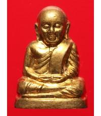 หลวงพ่อเงินบางคลาน รุ่น ๕๕ มหาบารมี ๘๕ พรรษา ปี๕๕ เนื้อทองเหลือง พิมพ์มือนับแบงค์ กล่องเดิม (2)