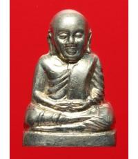 หลวงพ่อเงินบางคลาน รุ่น ๕๕ มหาบารมี ๘๕ พรรษา ปี๕๕ เนื้ออัลปาก้า พิมพ์มือนับแบงค์ กล่องเดิม (1)