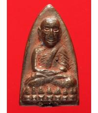 หลวงปู่ทวด หลังเตารีดใหญ่ A เสาร์ ๕ มหามงคล ๑๐๐ ปี อ.ทิม วัดช้างให้ ปี๕๕ เนื้อนวโลหะมีบัตรพระแท้
