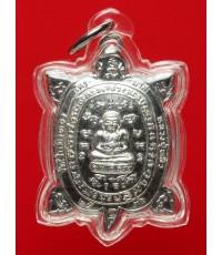 เหรียญพญาเต่าเรือน รุ่นไตรมาส หลวงปู่หลิว วัดไร่แตงทอง เนื้อเงินพิมพ์ใหญ่ ปี36 ผิวกระจกมีบัตรพระแท้
